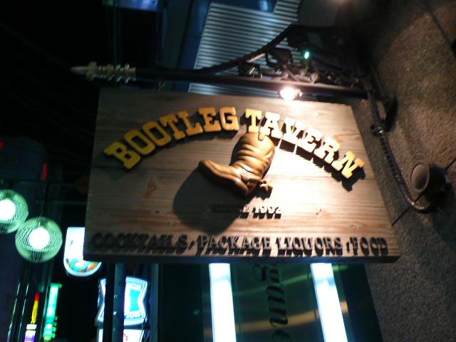 Bootleg Tavern・・・