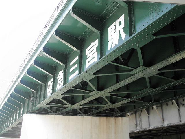 阪急三宮のガード。。