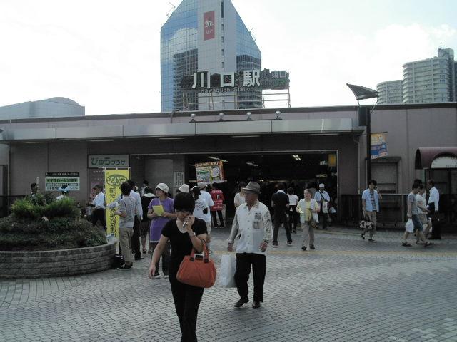 川口駅・・・