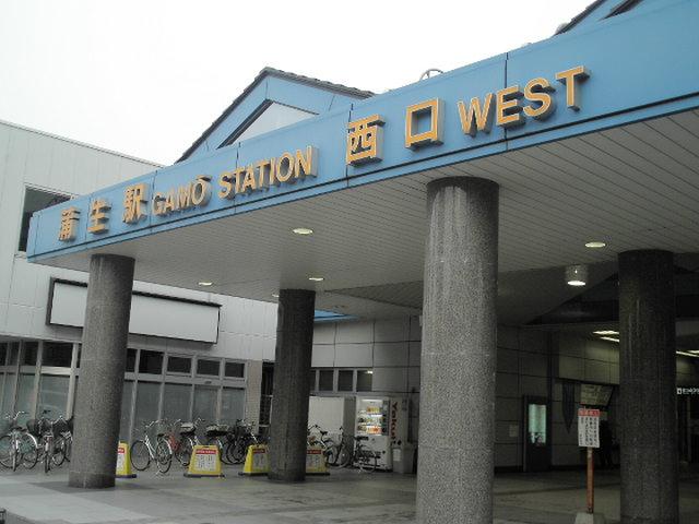 蒲生駅前。。