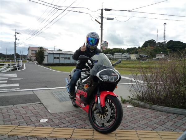 RS250最後の1日