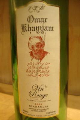 エジプトワイン
