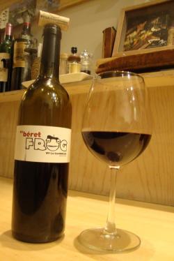 カエルのワイン
