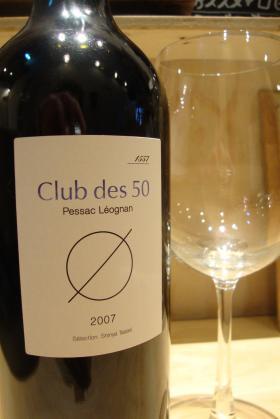 すごいワイン