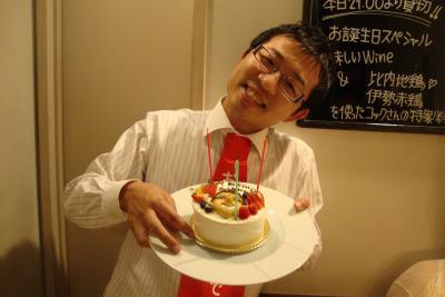 ふくちゃんとケーキ