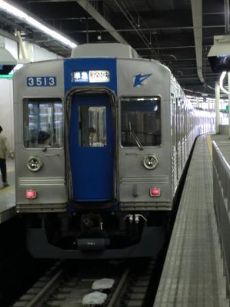 senboku3000