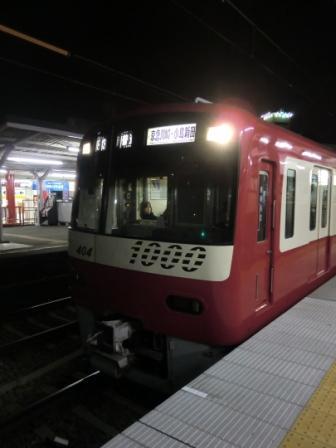 1401k-daishi