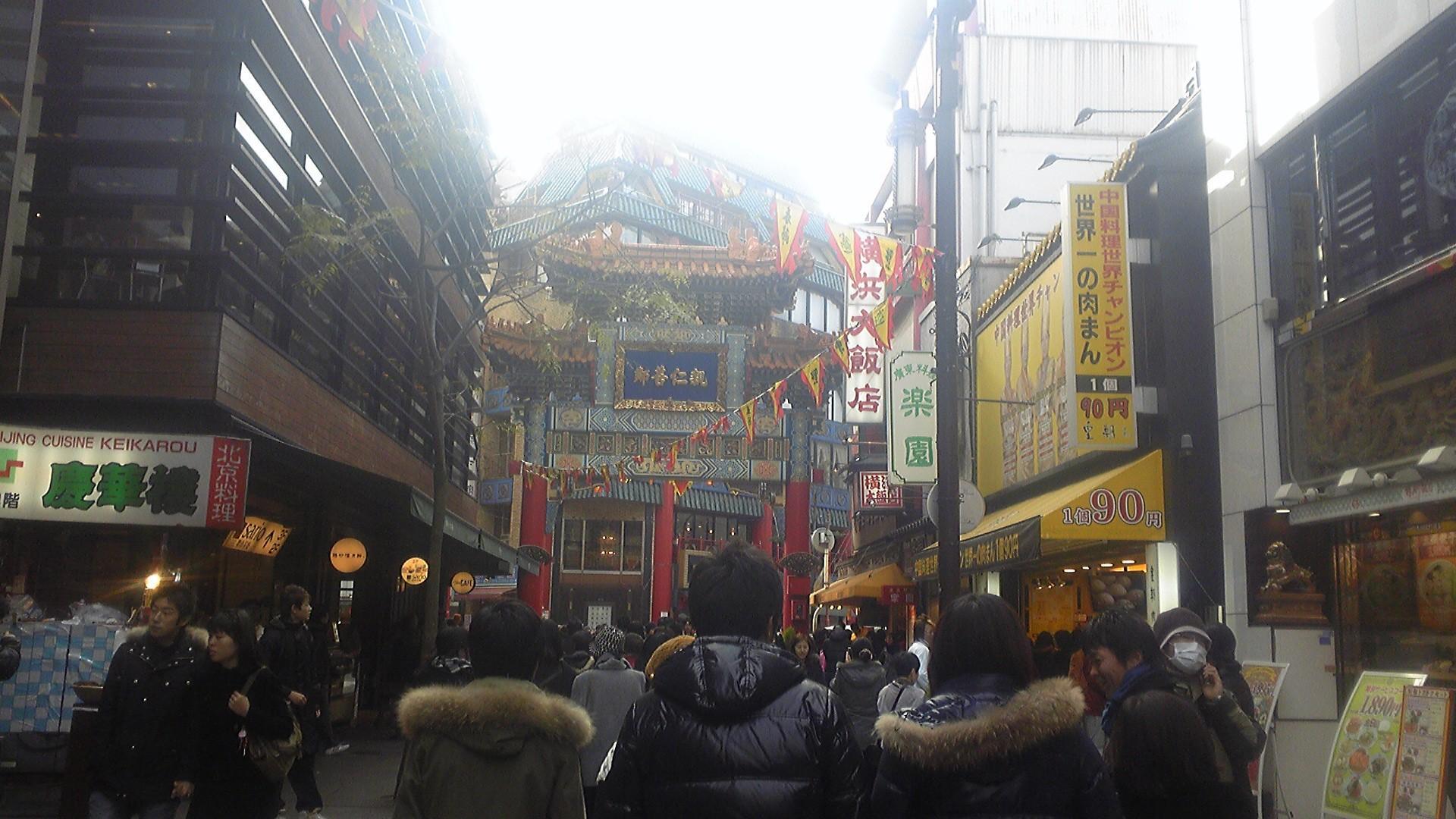 中華街21