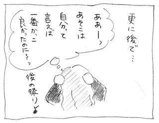 カット61
