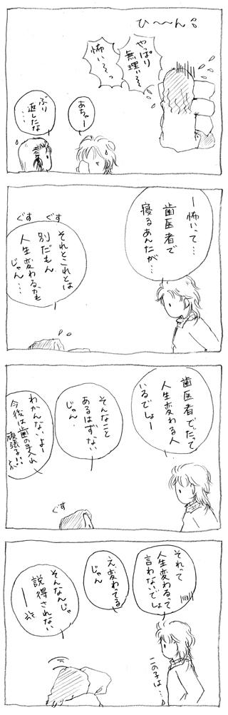 スピコミ149