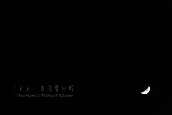 月と木星1