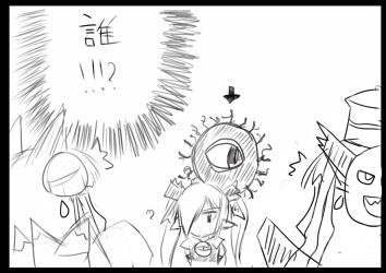 ましゅたん 4-4
