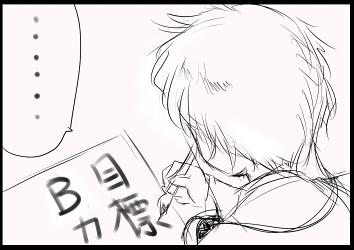 てんこと衣玖さん 3