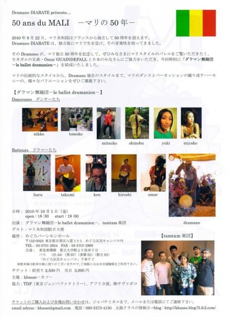 2010092F242F592Fc0106659_14103964.jpg