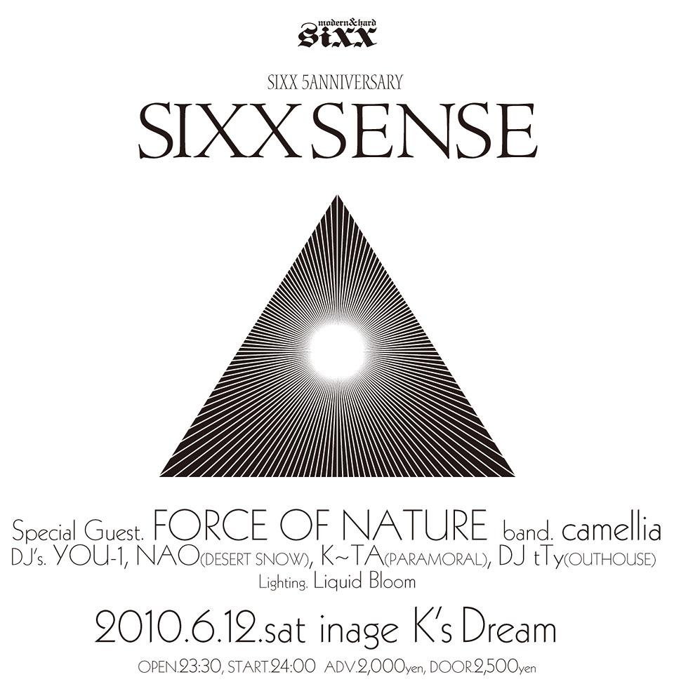 SIXXSENSE_120-120_f.jpg