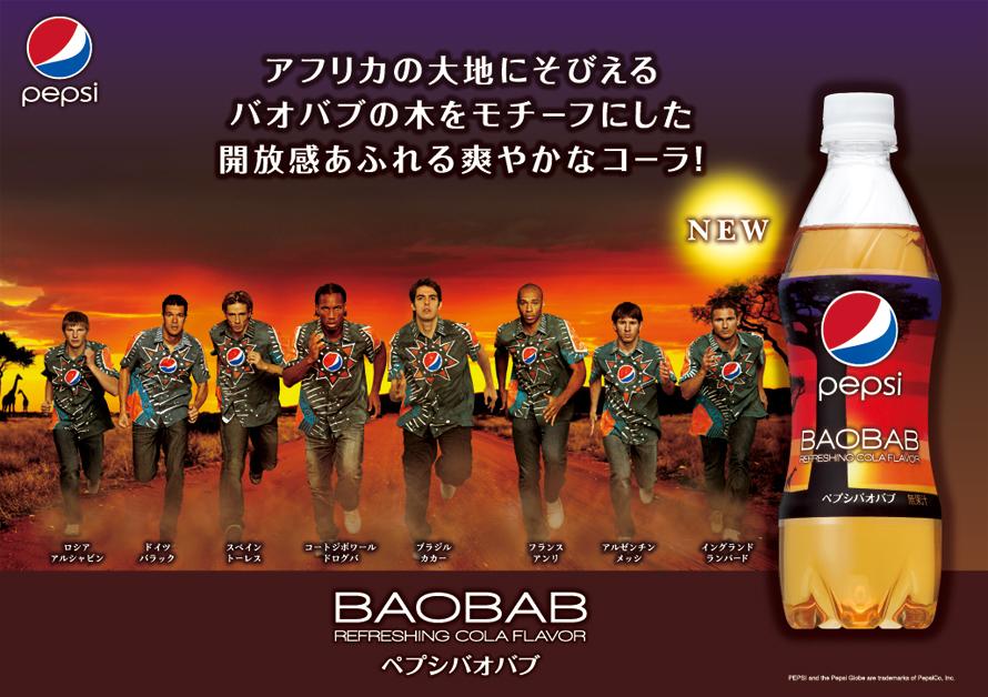 img_baobab.jpg