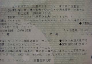 DSC02046_convert_20091211201238.jpg