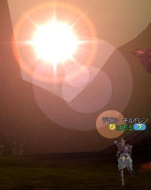 太陽に向かって走る!