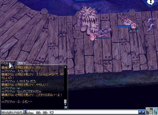 screenverdandi043.jpg