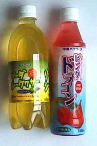 沖縄のジュース