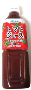 テーブルランド トマトジュース500ml