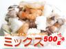シーフードミックス500g