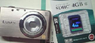 デジカメとSDカード