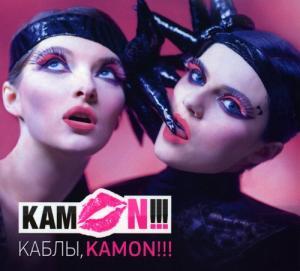 kamon_convert_20101014105947.jpg