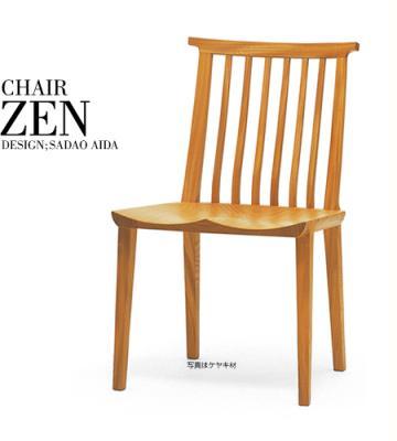 chair_zen.jpg