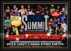 grindsummit vol.02-800_1