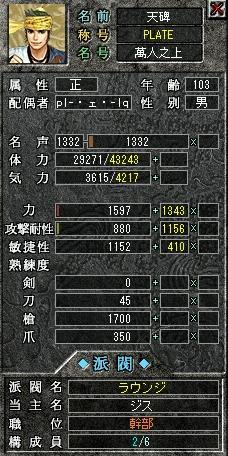 880.jpg