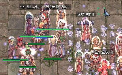 10_20100111035318.jpg