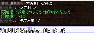 10_20100118074005.jpg