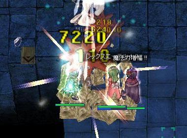 11_20091215171903.jpg