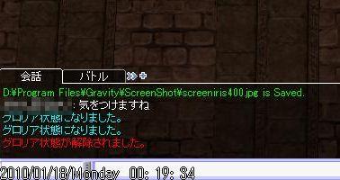11_20100118074043.jpg