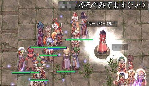 12_20100111035422.jpg