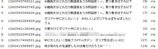 1_20091212063538.jpg