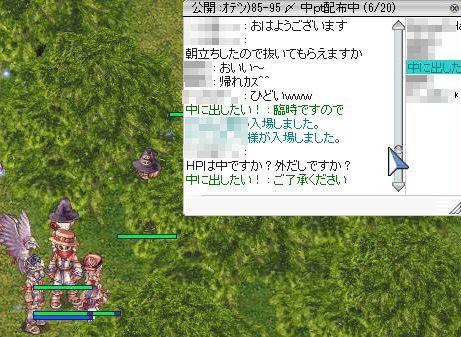 1_20100108082823.jpg
