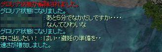 1_20100111034931.jpg