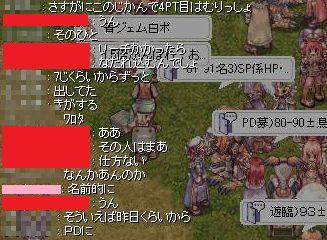 1_20100114231721.jpg