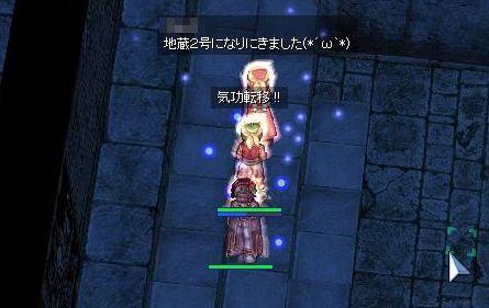 2_20091212054916.jpg