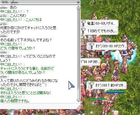 2_20091212063713.jpg