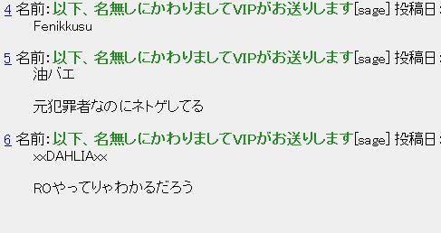 2_20091216171131.jpg
