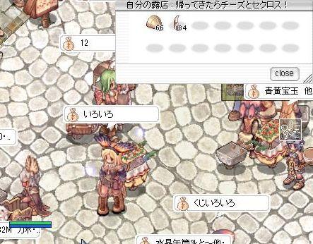 2_20091226205529.jpg