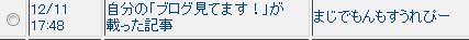 2_20100102070126.jpg