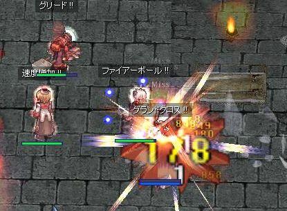 2_20100118065103.jpg