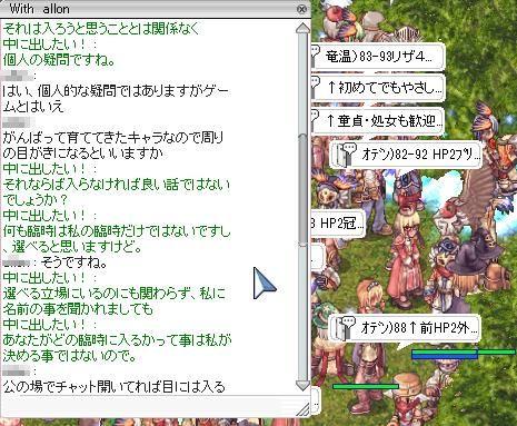 3_20091212063830.jpg