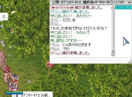 4_20100114232944.jpg