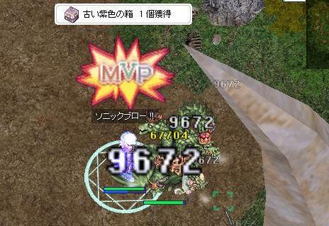 4_20100118071452.jpg