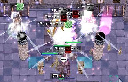 5_20100111034450.jpg